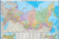 Russia_158