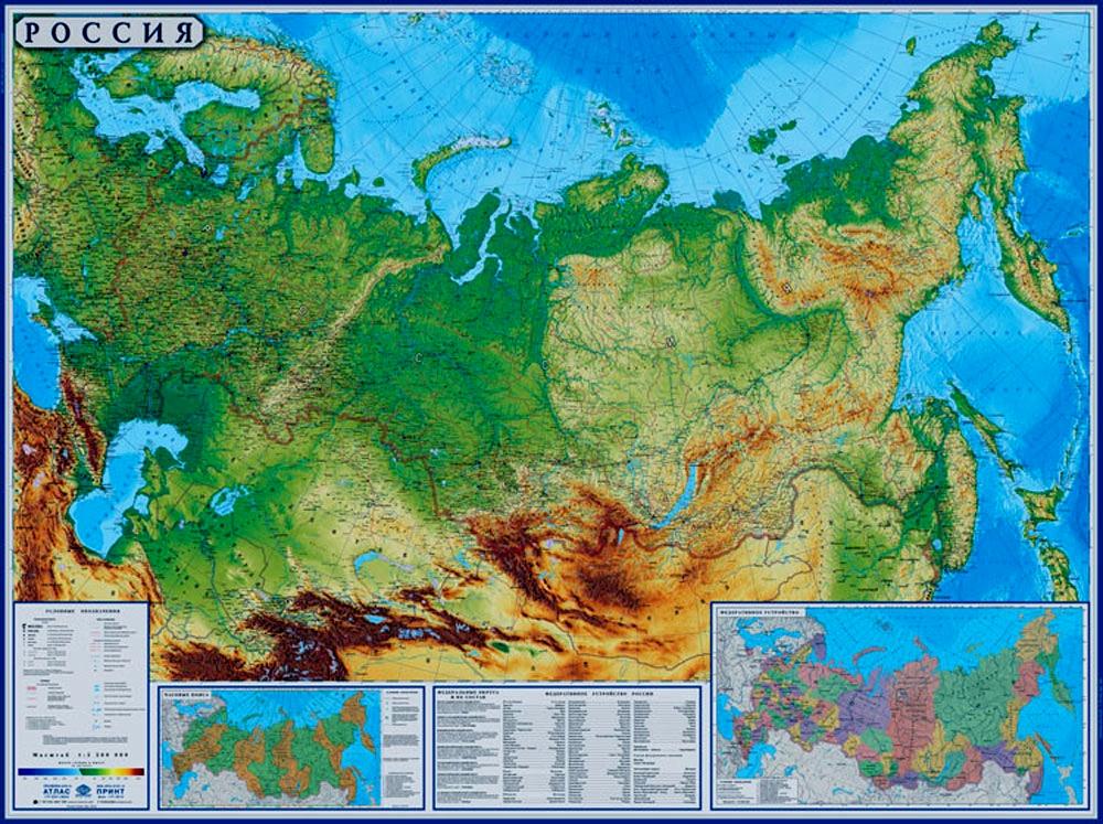 Росcия_158Ф