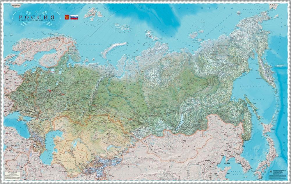 фото политическая карта россии вот предложил показать