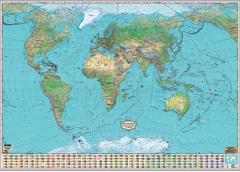 Географические Карты Мира | Интернет-магазин настенных карт