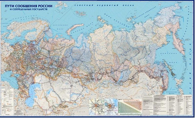 Настенная карта России «Пути