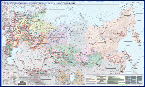 Настенная карта России «