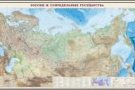 Россия_195ф