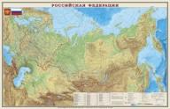 Россия_156_гео