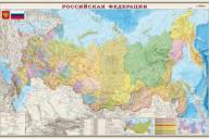 Россия_156