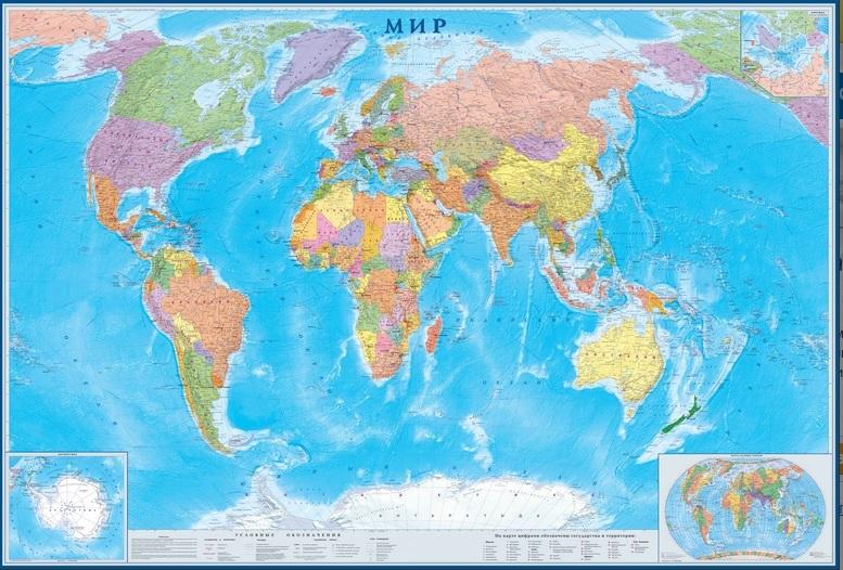 Политическая Карта Мира 2015 на русском скачать