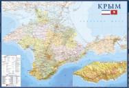 Крым_157