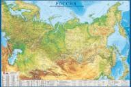 Рос_200ф_ПИ