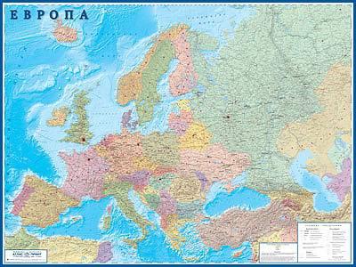 Карты Европы (карта)