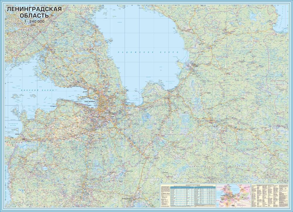 Карты Ленинградской области (карта)