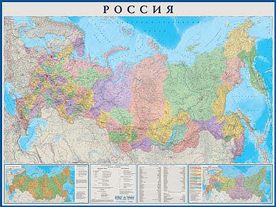 Карты России (карта)