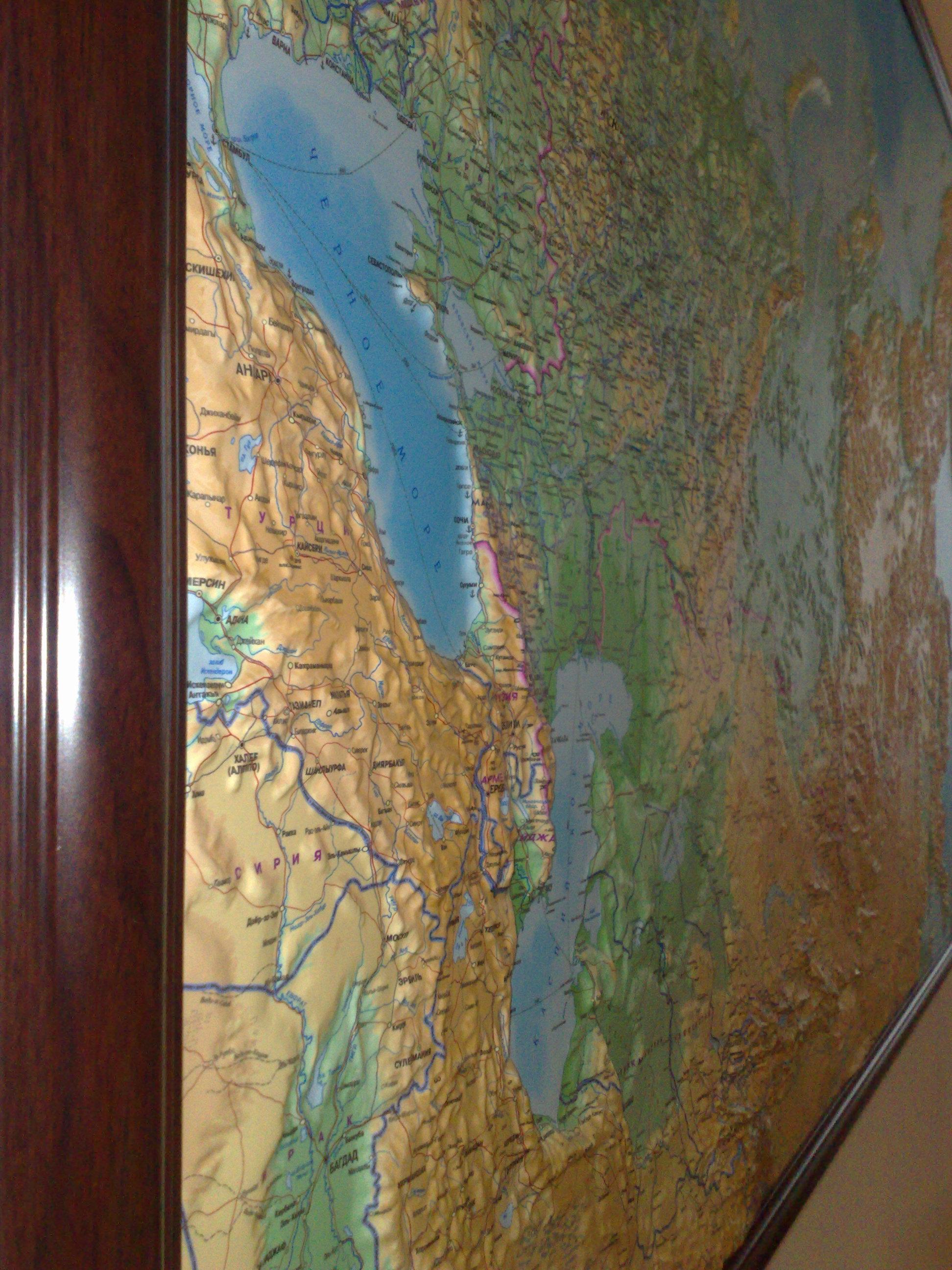 Рельефные карты (карта)